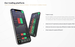 STR Capital trading platform