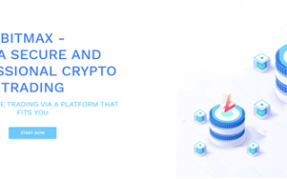 Bitmax secure crypto trading